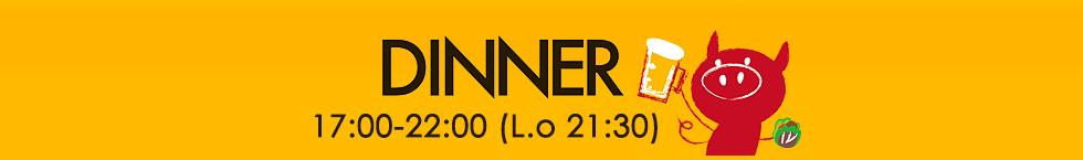 韓国焼肉トントンのディナー 17:00〜23:30ラストオーダー