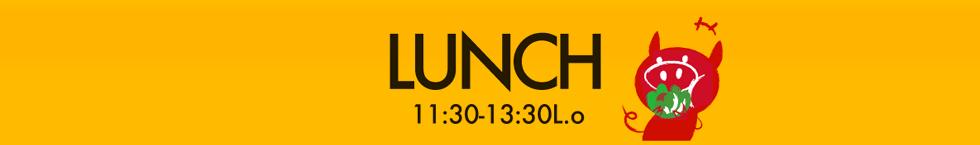 韓国焼肉トントンのランチ 11:30〜14:00