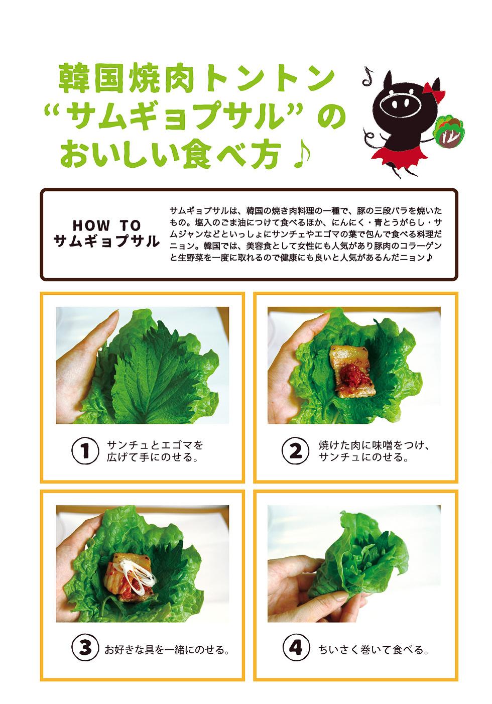 food01-201511